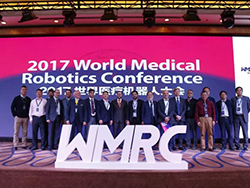一带一路•促进医疗机器人由欧美向中国转化