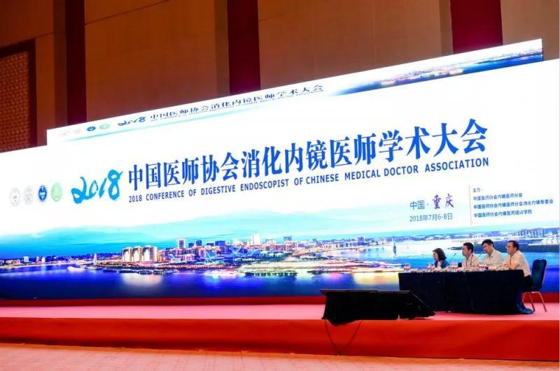ROBO医疗受邀加入国家消化道早癌防治中心联盟、中国医镜整合联盟