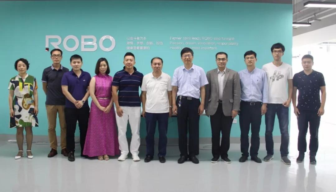 山东大学齐鲁医院李延青院长带队考察ROBO医疗